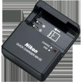 Nikon Mh 23 En El9a Şarj Cihazı D3000 D5000 D60 D4...