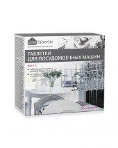 Faberlic Evim Bulaşık Makinesi Tableti 400 Gr.