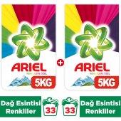 Ariel Toz Çamaşır Deterjanı Dağ Esintisi Renkliler İçin 5 Kg X 2