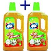 Abc Sıvı Arap Sabunu 1 1 Lt