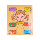 Canem Çocuk Yüzü Desenli Ahşap Puzzle