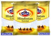 Hindistan Cevizi 65gr (3 Adet) Parmak Baharat