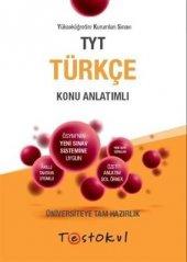 Tyt Türkçe Konu Anlatımlı Test Okul Yayınları