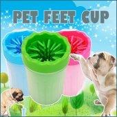 Köpek Pati Temizleme Ve Yıkama Bardağı Wash Pet Foot Cup