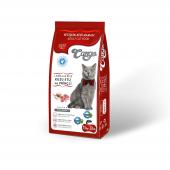 Cango Yetişkin Kedi Maması Kuzu Etli Ve Pirinçli 15 Kg