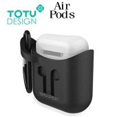 Totu Design F1 Airpods Kulaklık Kılıfı Siyah