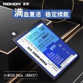 Nohon Orjinal Xiaomi 5s Plus