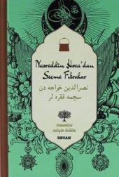 Nasreddin Hocadan Seçme Fıkralar Ciltli