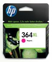 Ppt Premium Hp Photosmart D5460 Kırmızı Orjinal Ka...