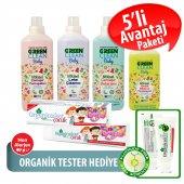 Organicadent Florürsüz Doğal Çocuk Diş Macunu 50 ml Ugreen Baby 4lü Temizlik Seti Hediye-2