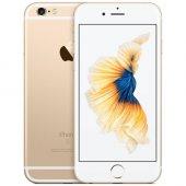 Apple iPhone 6S Plus 32 GB  2 YIL APPLE TÜRKİYE GARANTİLİ ÜCERTSİZ KARGO