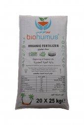 Biohumus Organik Gübre Bitki Besin Güresi 500 Kg YİRMİLİ-2