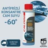 Caldini Konsantre Cam Suyu 250 Ml 60