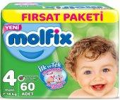 Molfix Fırsat Paketi 4 Numara 60 Adet Bebek Bezi 7 14 Kg