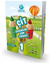 çocuklar İçin Türkçe 1 Seti