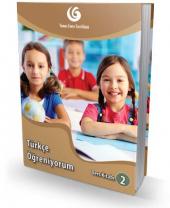 Türkçe Öğreniyorum 2 Seti