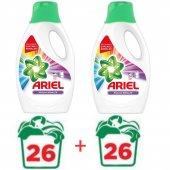 Ariel Parlak Renkler Sıvı Çamaşır Deterjanı...