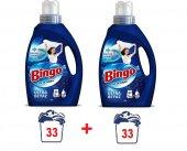 Bingo Sıvı Ultra Beyaz Çamaşır Deterjanı 2145ml...