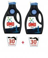 Omo Sıvı Siyah Konsantre Çamaşır Deterjanı 30 Yıkama 1950 Ml X2