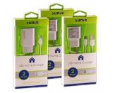 Sunix İphone 2 Amper Ev Tipi Şarj Cihazı Set