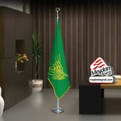 Osmanlı Tuğra Yeşil Bayrak Ofis Makam Toplantı Odaları Direkli