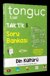 Tonguç Ortaokul 8.sınıf Din Kültürü Taktikli Soru Bankası (Yeni)