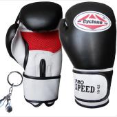 Cyclone Pro Speed Boks & Kick Boks Eldiveni + Anahtarlık