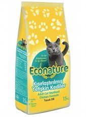 Econature Tavuklu Kısır Kedi Maması, 15 Kg