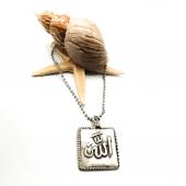 Allah Yazılı Gümüş Renk Top Zincirli Kolye