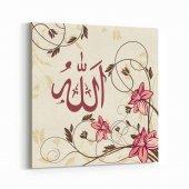 Tabrika Allah Lafzı Pembe Çiçek Kanvas Tablo