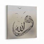 Tabrika Allah Vav Kuşlar Kanvas Tablo