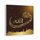 Tabrika Allah Muhammed Vav Mavi Kanvas Tablo