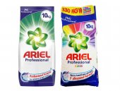 Ariel Professional Toz Deterjan 10 Kg + Ariel...