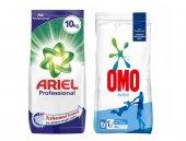 Ariel Professional Toz Deterjan 10 Kg + Omo Active Toz Deterjan 10 Kg