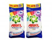 Ariel Parlak Renkler Toz Deterjan 10 Kg (2adet)