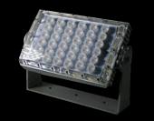 Natural Beyaz 36x1 Powerlux Projektör 5760 Lümen Pr-17