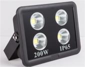 PJ-1102 200 Watt Cob Ledli Projektör Yeşil - 220 Volt