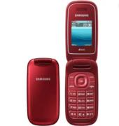 Samsung E1310s Tuşlu Cep Telefonu