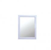 Otto Mirror 120*80 Cm Gri Duvara Asılır...