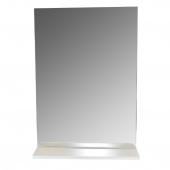 Otto Mirror 60*80 Cm Beyaz Aynalı Üst Banyo...