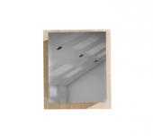 OTTO Puket Ceviz Rengi 60 cm Aynalı Üst Banyo Dolabı