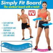 Step Tahtası Fit Board Fitnes Sehpası