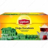 Lipton Doğu Karadeniz Bergamot Aromalı Demlik...