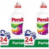 Persil Power Jel Çamaşır Deterjanı Renkli 24 Yıkama *2 48 Yıkama