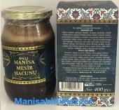 Manisa Birlik Ballı Mesir Macunu (Özel Yapım)glikoz Yok Şeker Yok)400 Gr 41 Çeşit Baharat Sadece Bal