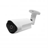 Novacom Nc Wp6236 Ahd 2mp Bullet Kamera