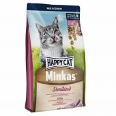 Happy Cat Sterilised Weide Lamm Kuzu Etli Kısır...