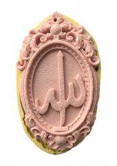 Allah Yazılı Silikon Pasta Ve Seker Hamuru Kalibi 14,5x26x3 Cm