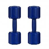 Ecgspor Mavi 2x2 KG Plastik Dambıl Toplam 4 KG (Kutuda Çift)