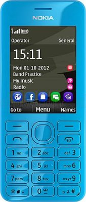 Nokia 6600 (206) Grey Tuşlu Cep Telefonu(İthalatçı Garantili)-4